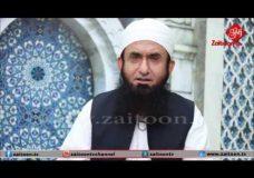 Garmiyon Ke Rozon Ki Fazilat | Molana Tariq Jameel Sahab