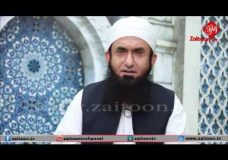 Garmiyon Ke Rozon Ki Fazilat   Molana Tariq Jameel Sahab full