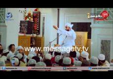 Rooh Ka Libas | Molana Tariq Jameel Sahab Part 1