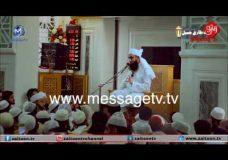 Rooh Ka Libas | Molana Tariq Jameel Sahab Part 2