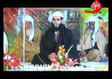 Qirat – Fahad Shah