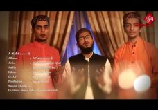 A Nabi (S.A.W.W) Ji | Hafiz Amanullah Qazi | New Video | HD