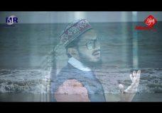 Allah Allah Karo | Hafiz Amanullah Qazi | Watch in HD
