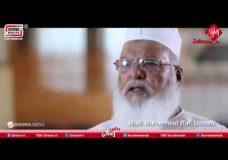 Aye Watan Pyare Watan – Junaid Jamshed, Syed Noman Shah, Hafiz Abu Bakar, Molana Anas Younus