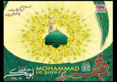 Muhammad Agae – Hafiz Abu Bakar