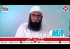 Bayan On 14th August | Molana Tariq Jameel