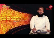 Muhammad (SAW) Said: Mujahid Woh Hai Jo Apnay Nafs Sai Jihad Karay Yani Nafsani Khuwahishaat Kai Khilaf Chalnay Ki Koshish Karay – Aaj Ki Taleem # 17