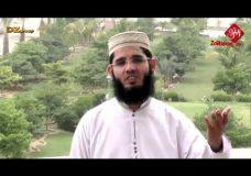 Aakhir Moat Hai | New Video Release (HD) | Hafiz Fahad Shah