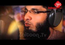 Main Tera Faqeer Malang | Hafiz Fahad Shah | Best Munajaat