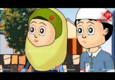 Islamic Cartoon | Imaandari or Insaf Kare