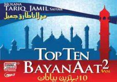 Allah Ko Razi Karlo – Molana Tariq Jameel (new) top 10 bayan