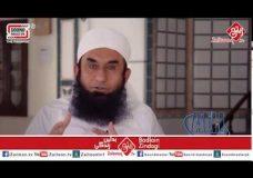 Husband & wife Divorce – Molana Tariq Jameel Sahab