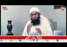 Hajj K 10 Din Ki Fazilat – Molana Tariq Jameel Sahab