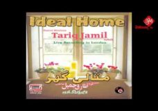 Ideal Home Molana | Tariq Jameel Sahab