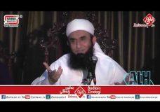 Importance Of Namaz – Molana Tariq Jameel Sahab