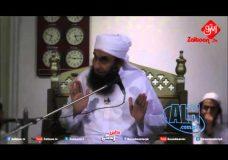 Betiyon Ka Rishta Pooch Ke Kare | Molana Tariq Jameel Sahab