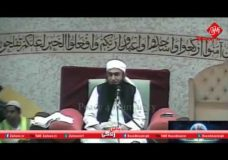 Teray Rab Ka Banaya Howa Nizam Molana Tariq Jameel Sahab Part 1