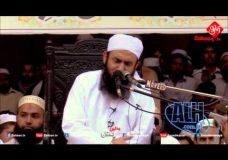 Mari Ummat Namaz Chor Degi|Molana Tariq Jameel Sahab Part 2