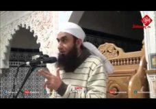 Hum Apne Olaad Ke Liye Kiya Karhe Hain | Molana Tariq Jameel Sahab Part 1