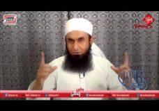 Islam Package – Molana Tariq Jameel Sahab