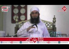Mobile & Our Problems – Molana Tariq Jameel Sahab