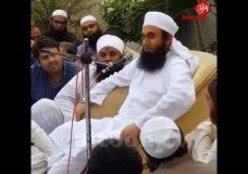 Molana Tariq Jameel Sahab   Latest Bayaan (Live) 29.5.2016