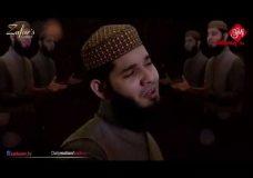 Marhaba Marhaba | Hafiz Fahad Shah | New Naat Video HD | Must Watch
