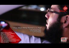 Jahan Main Kitne Rasool Aye | Hafiz Fahad Shah | Best 2016