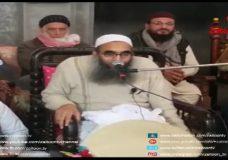 Sahaba Kiram R A Ki Shan | Mufti Muhammad Hasan Sahab
