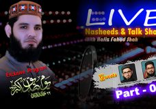 Exclusive Live Program on Siddique e Akbar (R.A) | Hafiz Fahad Shah