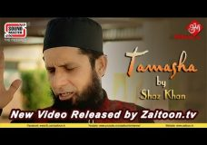 Tamasha | Shaz Khan | Very Heart Touching Lyrics