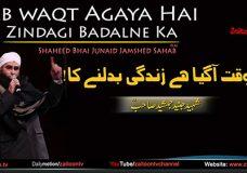 Junaid Jamshed | Ab Waqt Agaya Hai Zindagi Badalne Ka