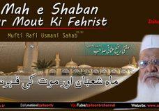Mufti Rafi Usmani | Mah e Shaban Aur Mout