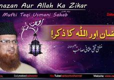 Mufti Taqi Usmani | Ramazan Aur Allah Ka Zikar