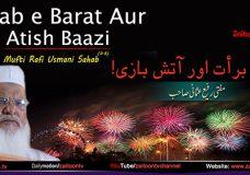 Mufti Rafi Usmani | Shab e Barat Aur Atish Baazi