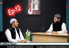 Live Nasheeds & Talk Show with Hafiz Fahad Shah | Ep-12 | zaitoontv.com