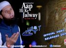 Shaz Khan New Naat Video Aap Hi Ke Jalwe