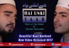 Hai Unki Yaad