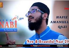 Mera Nabi | Hafiz Amanullah Qazi