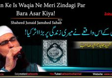 Junaid Jamshed Bayan on Quran Ke Is Waqia Ne Meri Zindagi Par Asar