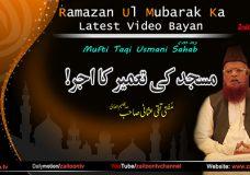 Mufti Taqi Usmani Bayan on Masjid Ki Tameer Ka Ajar