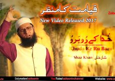 Khuda Ke Ru Baru By Shaz Khan
