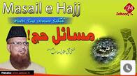 Masail e Hajj | Mufti Taqi Usmani Sahab zaitoon tv