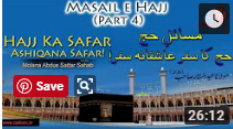 Masail e Hajj (Part 4) Hajj Ka Safar Ashiqana Safar | Molana Abdus Sattar Sahab zaitoon tv