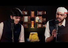 Yeh Subhe Madina by Saifullah Junaid Jamshed & Babar Junaid Jamshed