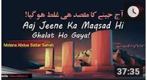 Jeene Ka Maqsad Hi Ghalat Ho Gaya | Molana Abdus Sattar Sahab zaitoon tv