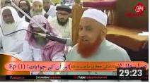 Mera Sawal Ep 1 | Molana Makki Hijazi Sahab zaitoon tv