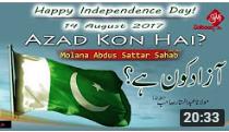 Azad Kon Hai | Molana Abdus Sattar Sahab zaitoon tv