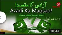 Azadi Ka Maqsad | Molana Abdus Sattar Sahab zaitoon tv