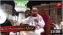 Mera Sawal (Ep 7) | Molana Makki Al Hijazi Sahab zaitoon tv